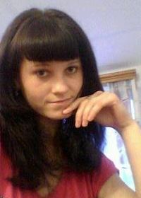 Оксана Шилкина, 30 марта 1995, Бабушкин, id212137144