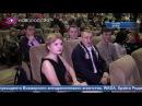 """Новости на """"Новороссия ТВ"""". Итоги недели. 12 ноября 2017 года"""