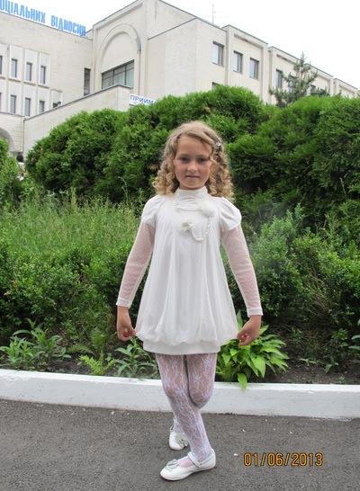 София Галайчук, 6 октября , Киев, id213251486