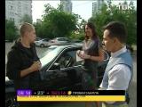 28-06 Защита авто от солнца