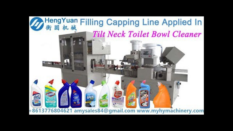 High Class Tilt Neck Toilet Cleaner Filling Machine inner plug and capping line 洁厕液灌装线
