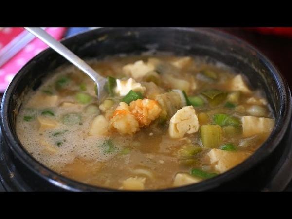 Korean soybean paste stew (Doenjang-jjigae 된장찌개)