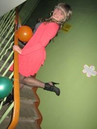 Анастасия Степанова, 9 сентября 1989, Ангарск, id12623982