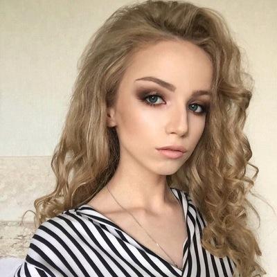 Арина Шкилёва