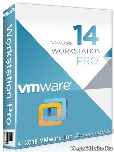 VMware Workstation 14 Pro 14.1.3 (2018) РС | RePack by KpoJIuK
