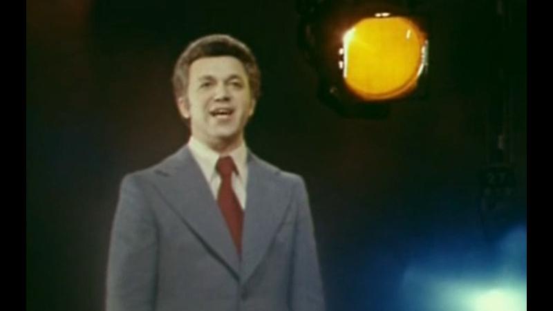 На седьмом этаже - Иосиф Кобзон 1978 (П. Аедоницкий, - Ю. Цейтлин)