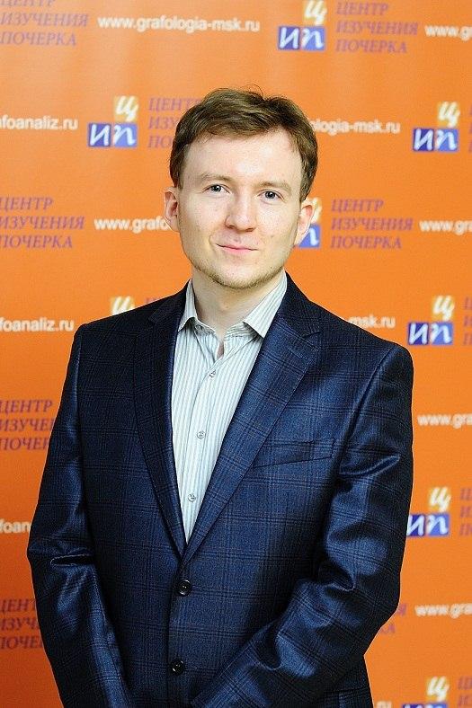 Павел Домрачев, Москва - фото №8