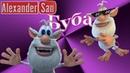 Буба – Домовенок Буба Незваный Гость - Смешной Мультик - Kedoo Классные Мультики