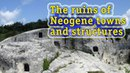 Towns and roads of the Neogene period. Part 1. Ruins of Neogene towns and structures