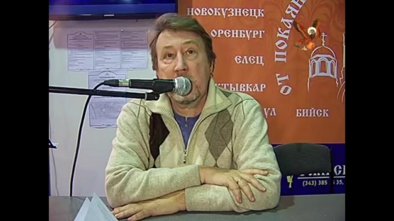 Беседа Юрия Воробьевского Православие как безумие О книге Бедлам