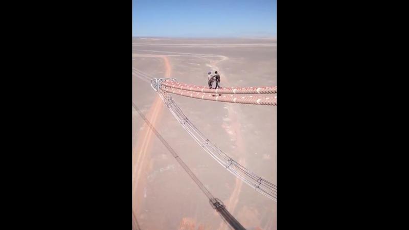 Прогулка по линиям электропередач на огромной высоте