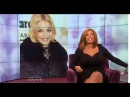 Next on The Fallen State: What's Wrong With Madonna, Wendy Williams and Other...