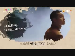 181201 EXO has won Top 10 award at Melon Music Awards 2018!