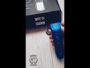 Как снять нож на машинке MUSTANG MPF 01 Carbon