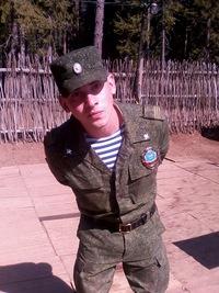 Vitaly  Silkin