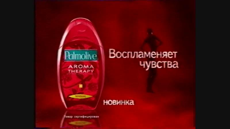 Реклама НТВ 30 07 2003 1