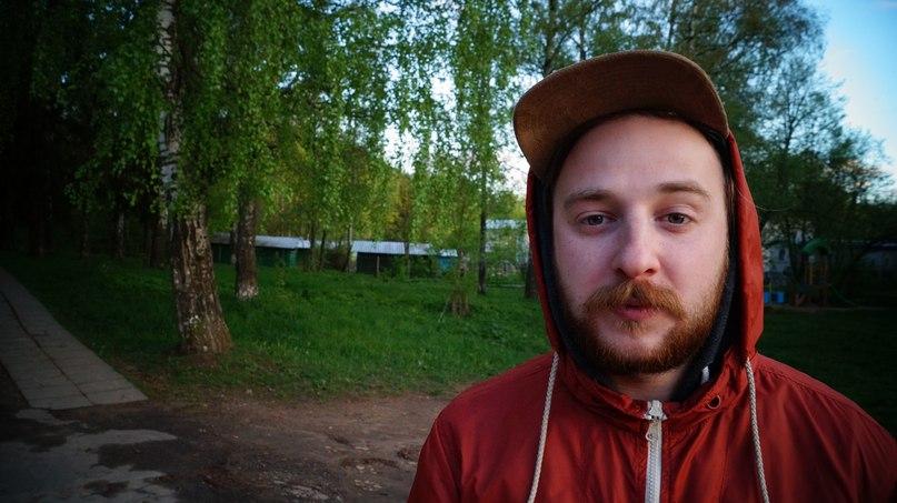 Алексей Мосин | Москва