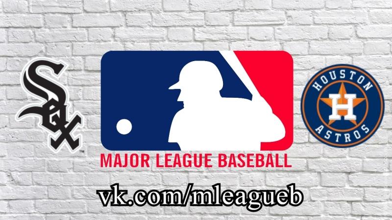 Chicago White Sox vs Houston Astros | 07.07.2018 | AL | MLB 2018 (34)