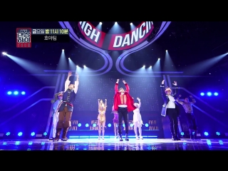 PERF | 181005 | HOYA(호야) & Healing Camp - «The greatest show&this is me» (The Greatest Showman OST) @ «Dancing High» (Full)