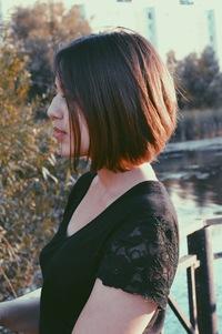 Рената Ганеева