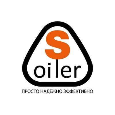 Автосмазчик цепи мотоцикла - «Soiler»!