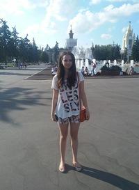 Маруся Трэй