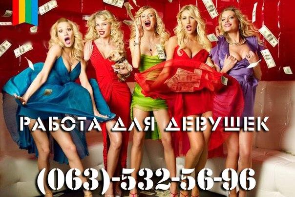 новости шоу бизнеса в россии сегодня 2014 год гламурчик