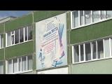 72 школу приняли к новому учебному году http://ulpravda.ru