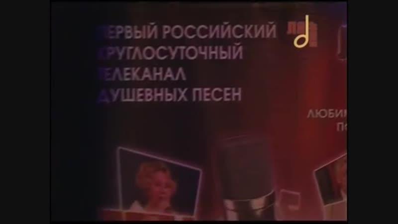 СЕРГЕЙ ЛЮБАВИН - БУДУ ЛЮБИТЬ Я ТЕБЯ ВЕЧНО (SERGEY LUBAVIN - I WILL LOVE YOU FORE
