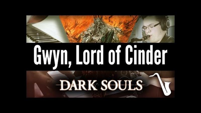 GWYN, LORD OF CINDER JAZZ - Dark Souls Jazz Cover / Remix by insaneintherainmusic