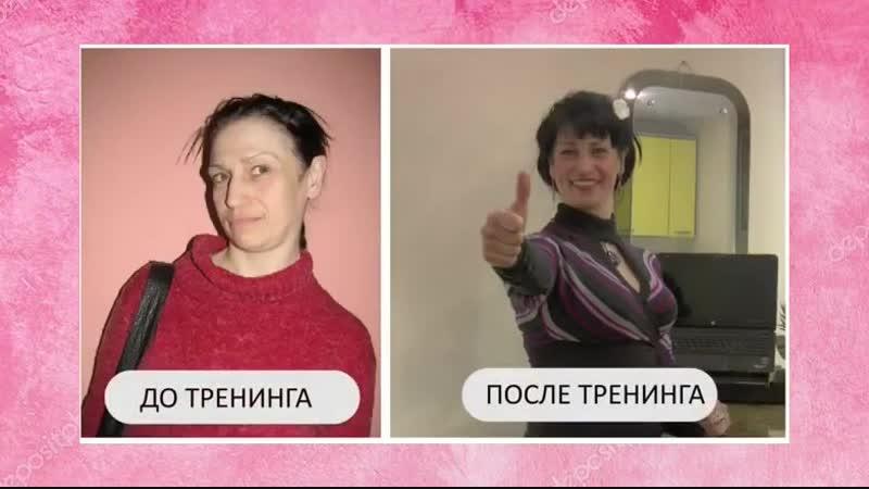 Участница мастер класса о семинаре Марго Фокс «Изобильная жена». Анастасия г.Томск