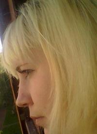 Марина Сагидуллина, 15 мая 1986, Набережные Челны, id163421574