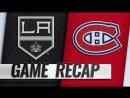 НХЛ - регулярный чемпионат. Матч №3. «Монреаль Канадиенс» - «Лос-Анджелес Кингз» - 0:3 (0:2, 0:0, 0:1)