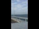Чёрное, Крымский мост , Азовское , любимые мужчины джипинг
