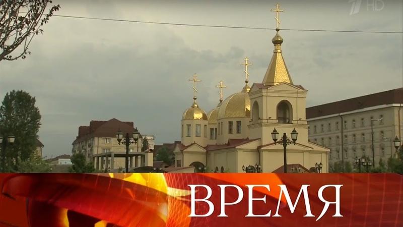 В Грозном в Храме Архангела Михаила прошла панихида по погибшим во время нападения террористов