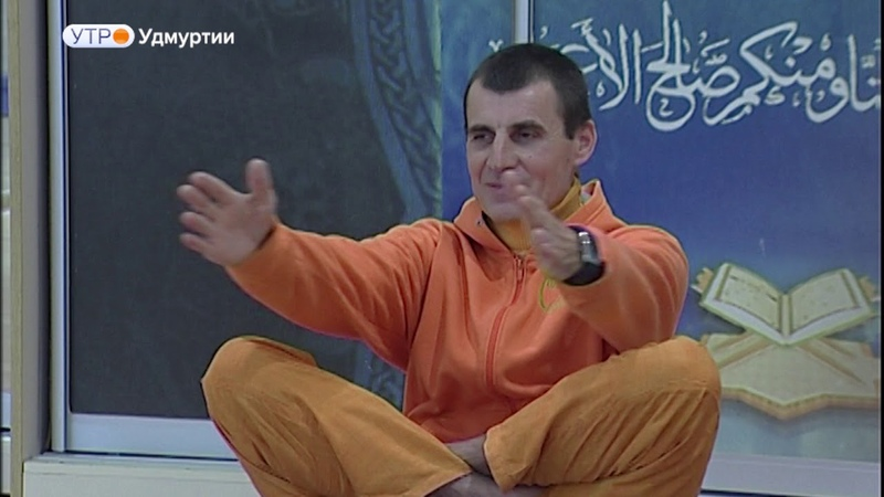 Йог Владимир Слепцов приехал в Ижевск