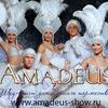 Шоу-балет AMADEUS