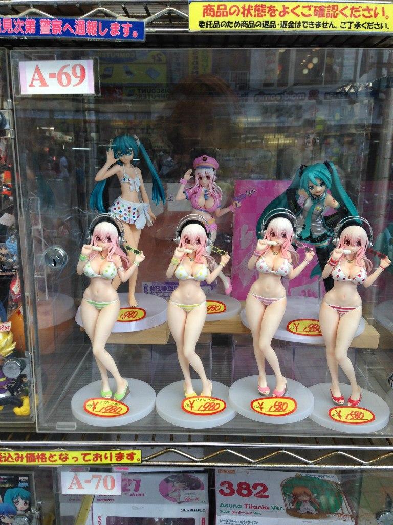 Японские интимные мульты 3 фотография