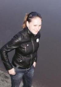 Ирина Лапкина, 2 марта 1992, Рязань, id138979725