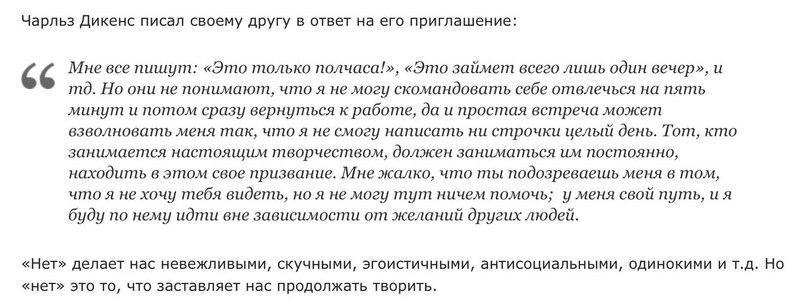 Ванёк Клименко | Киев