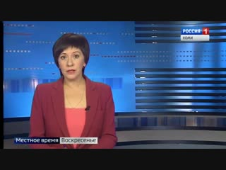 Вести недели Коми 28.10.18