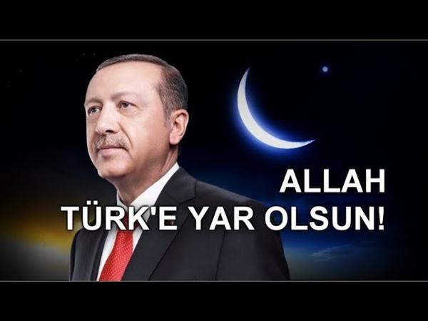 Recep Tayyip Erdoğan - Allah Türk'e yar olsun. 2019
