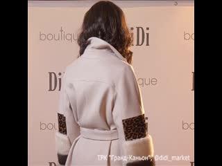 Пальто с отрочкой рукава из норки, пони и куницы Giorgio Rotti