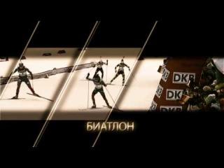 Промо-анонс к сезону 2014-2015 от нашей группы.