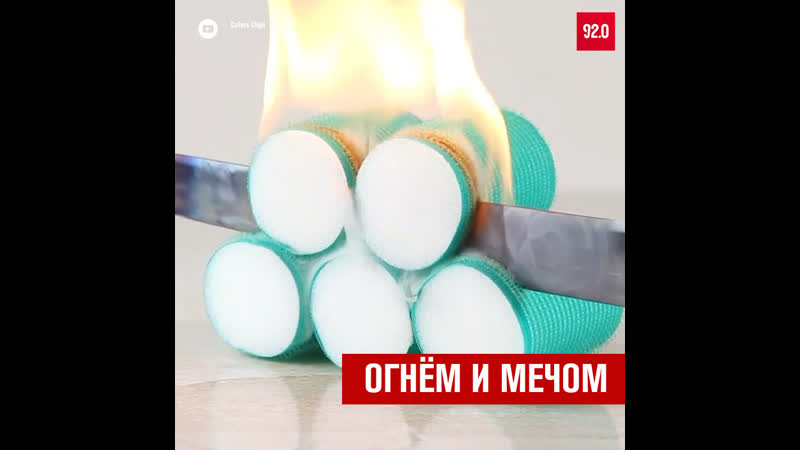 Добыча лайков огнём и мечом - Москва FM