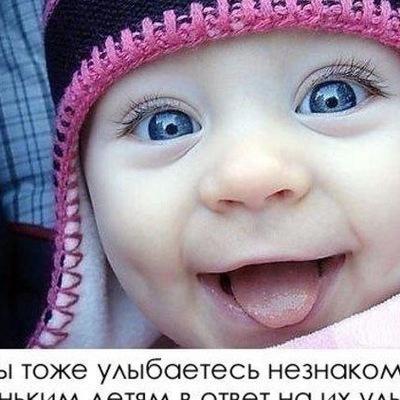 Надежда Гусева, 10 августа , Ижевск, id194044261
