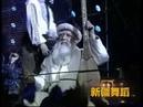 Uyghur Naxsha Sazlar