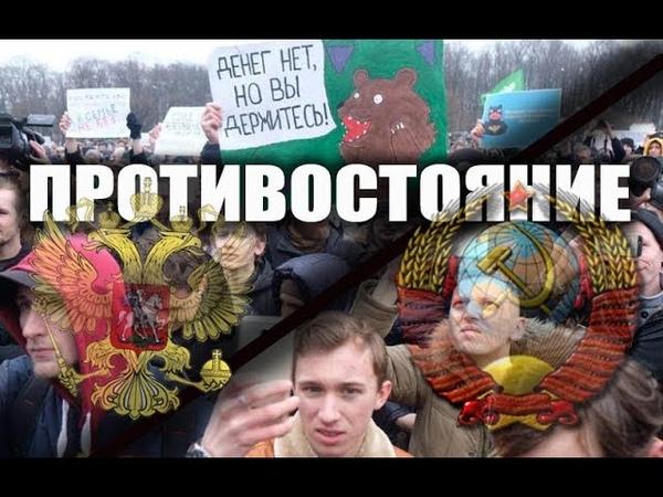 Противостояние РФ и СССР. А. Фурсов