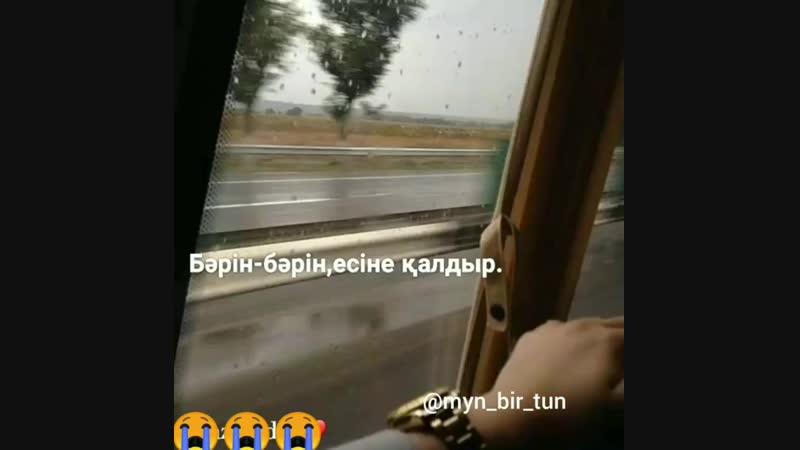 Myn_bir_tunBqNWG2clK0u.mp4
