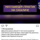 Андрей Ковалев фото #5